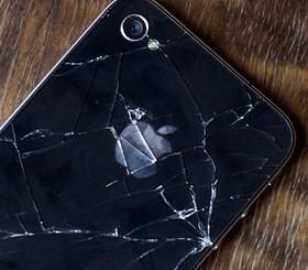 crack-iphone-4.jpg