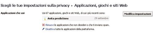 fb_settingprivacy1.jpg