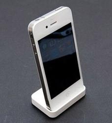 iphone-4-bianco.jpg
