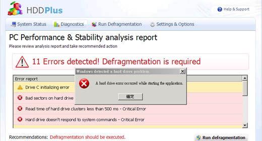 HDD Plus malware