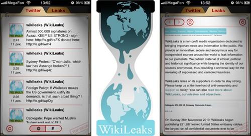 wikileaks.jpg