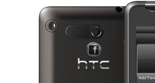 Facebook Phones da HTC?