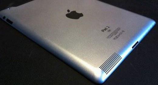 Prototipo di iPad 2