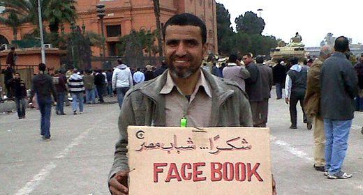 Facebook in Egitto