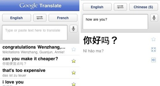 Google Translate per iPhone