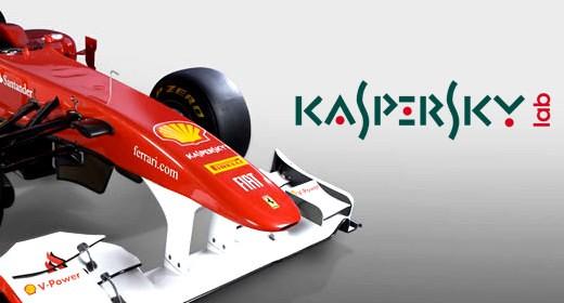 Kaspersky, logo sulla F150