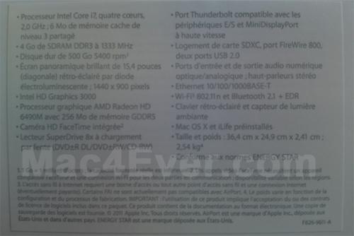 Specifiche Tecniche MacBook Pro