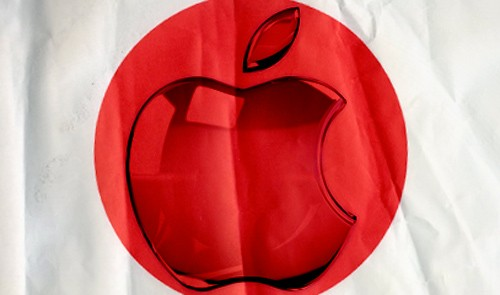 Apple Giappone