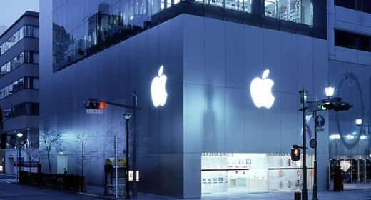 Apple Store, Giappone