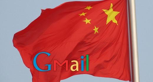 GMail e la Cina