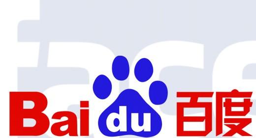 Baidu e Facebook