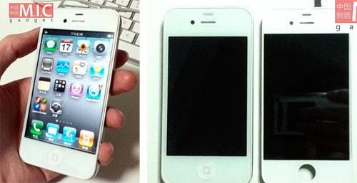 iPhone 4S o iPhone 5