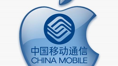 Apple - China Mobile