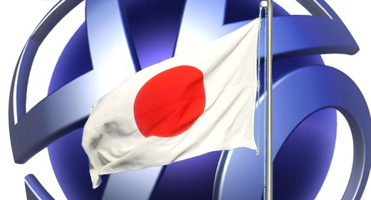 PSN Giappone