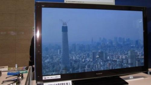 NHK presenta Hybridcast