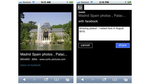 Bing Mobile