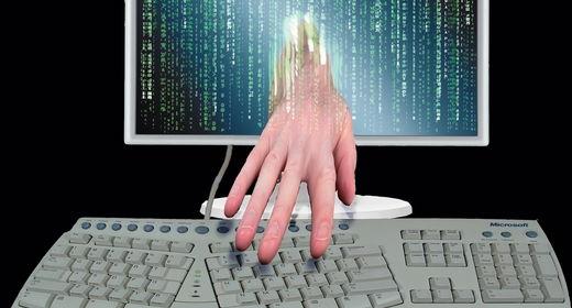 Hacker FBI