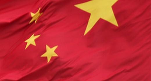 Cina online