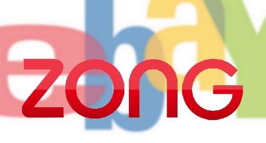 EBay Zong
