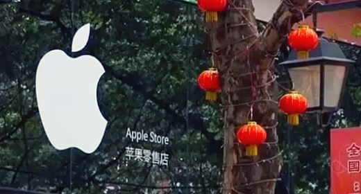 falsi Apple store