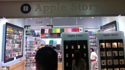 Negozio Apple Story a New York (credit: Greg Autry)