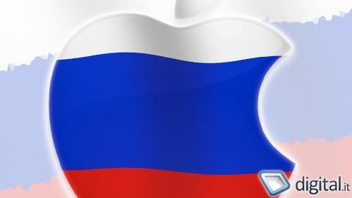 iPhone 5 in Russia