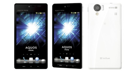 Aquos 102SH