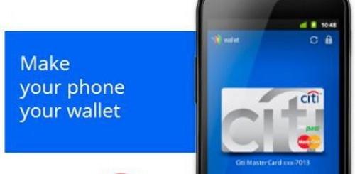 Google Wallet su Nexus S