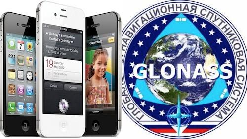 iPhone Glonass