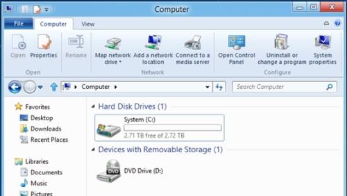 Windows 8 boot hard disk 3 TB