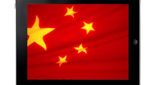 iPad in Cina