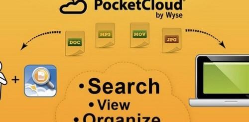 PocketCloud Explorer
