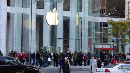 Apple Store di NY