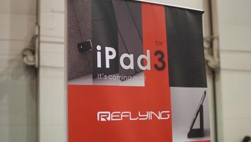 iPad 3, i case