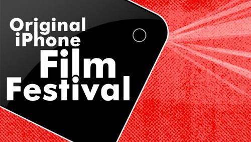 Original iPhone Film Festival