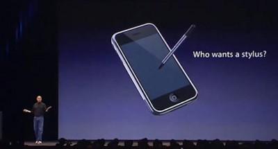 Presentazione iPhone