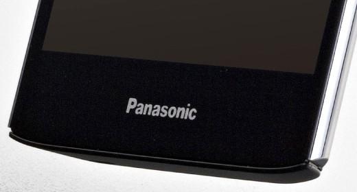 Panasonic Eluga Power