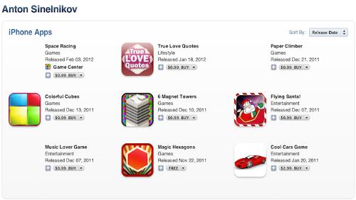 Plagi su App Store