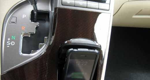 Guida e smartphone