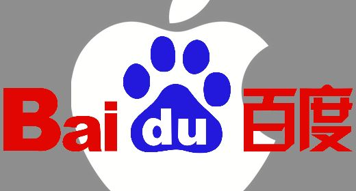 Apple e Baidu