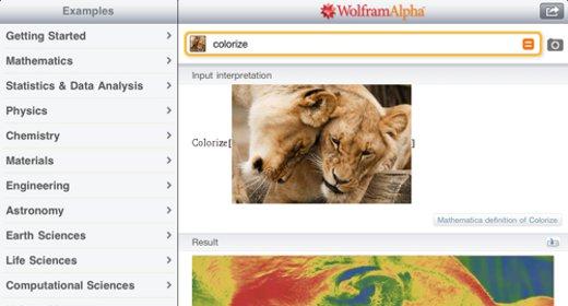 Wolfram Alpha per iPad