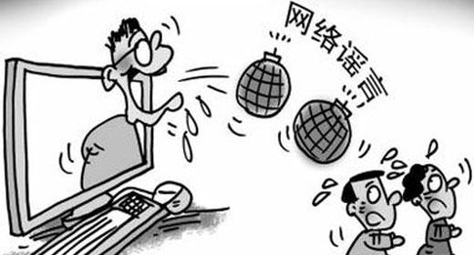 Censura Weibo