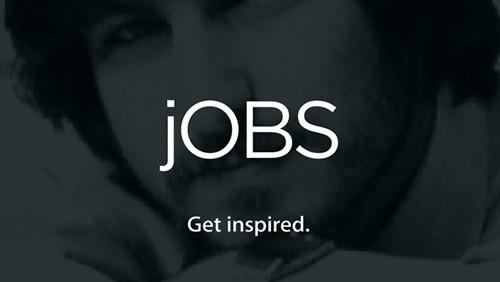 Jobs Get Inspired