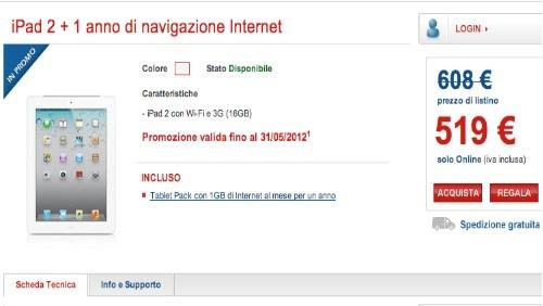 TIM: Apple iPad 2 e Tablet Pack 1GB per un anno a 519 euro