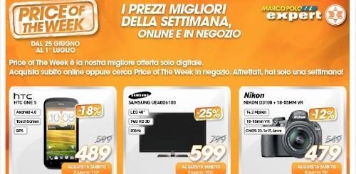 Marcopolo Expert Price Of The Week: una settimana di sconti su molti prodotti di elettronica