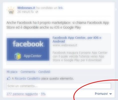Facebook introduce il pulsante Promuovi