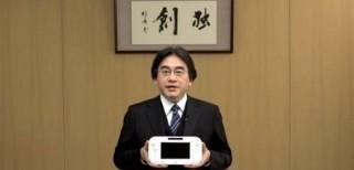 Iwata Wii U Game Pad