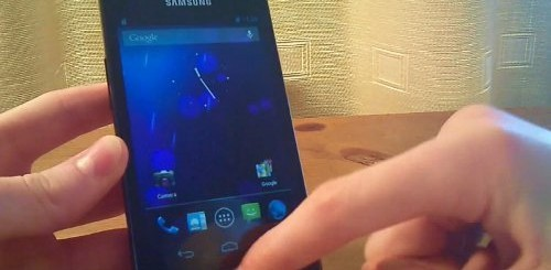 Samsung Galaxy S2 Jelly Bean