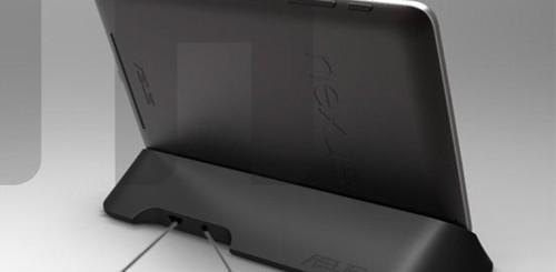 Nexus 7, accessori ufficiali