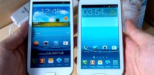 Samsung Galaxy S3, HDC Galaxy S3